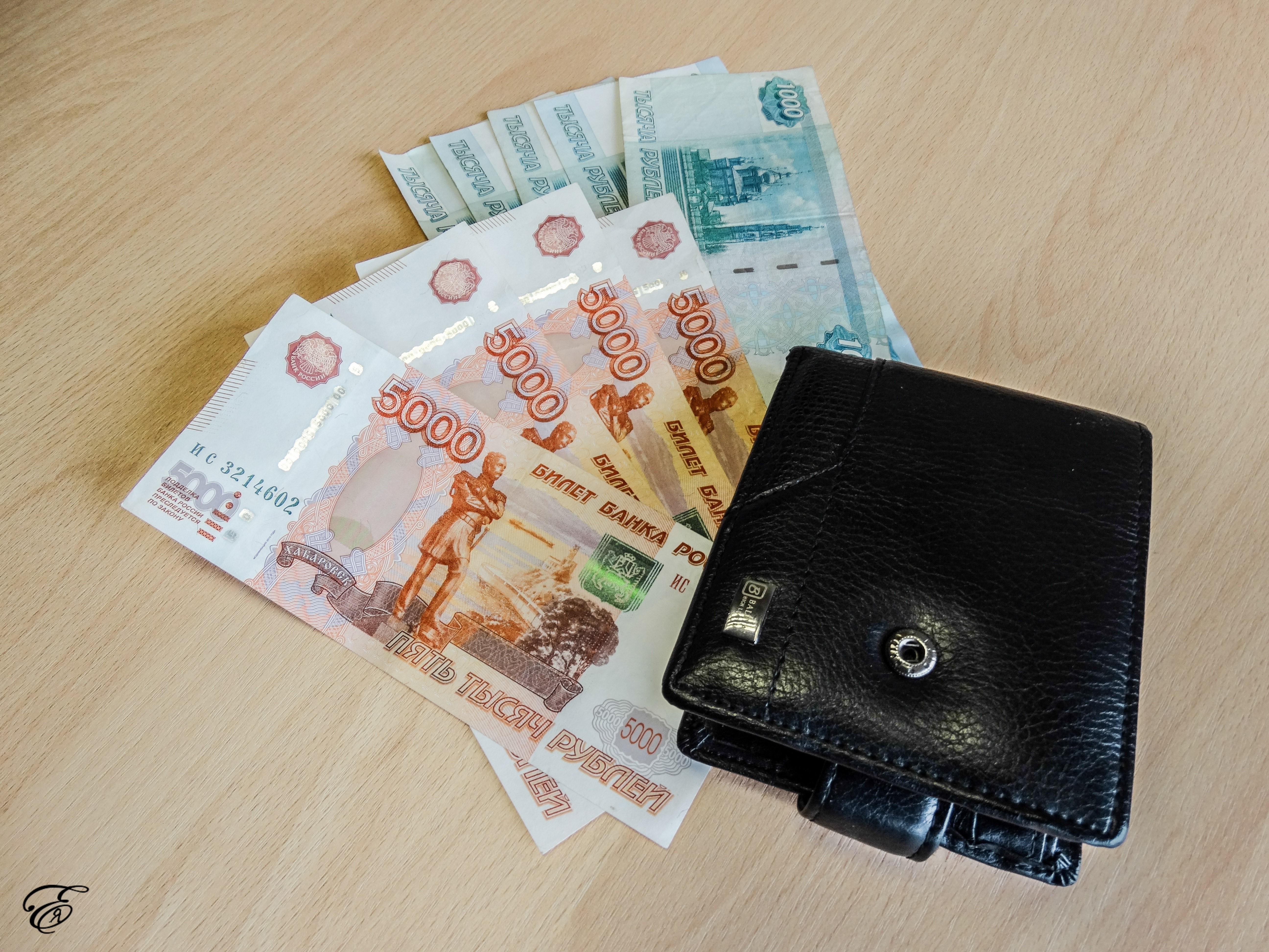 Всередине лета кредитная активность граждан России снизилась, однако результаты 7-ми месяцев положительные