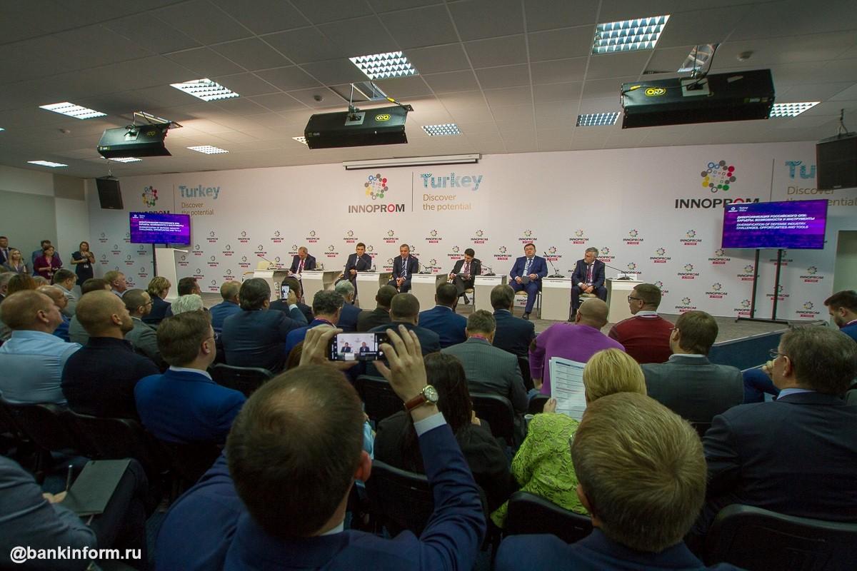Пётр Фрадков: Промсвязьбанк противостоит закредитованности ОПК - «Новости Банков»