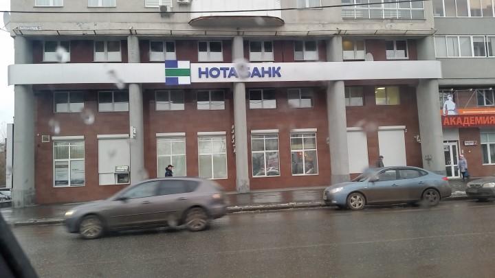 Пропала последняя надежда вернуть в бюджет Башкирии 600 млн рублей из регфонда Хамитова