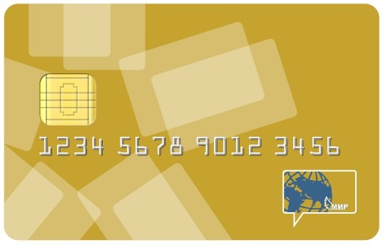 10 банков получили право выпуска национальных платежных карт