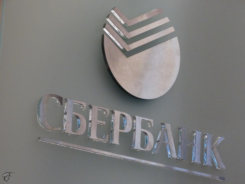 Сберегательный банк иВТБ 24 стали лидерами повыдаче ипотеки в Российской Федерации