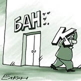 За первое полугодие в России закрылось 3 тысячи  банковских офисов