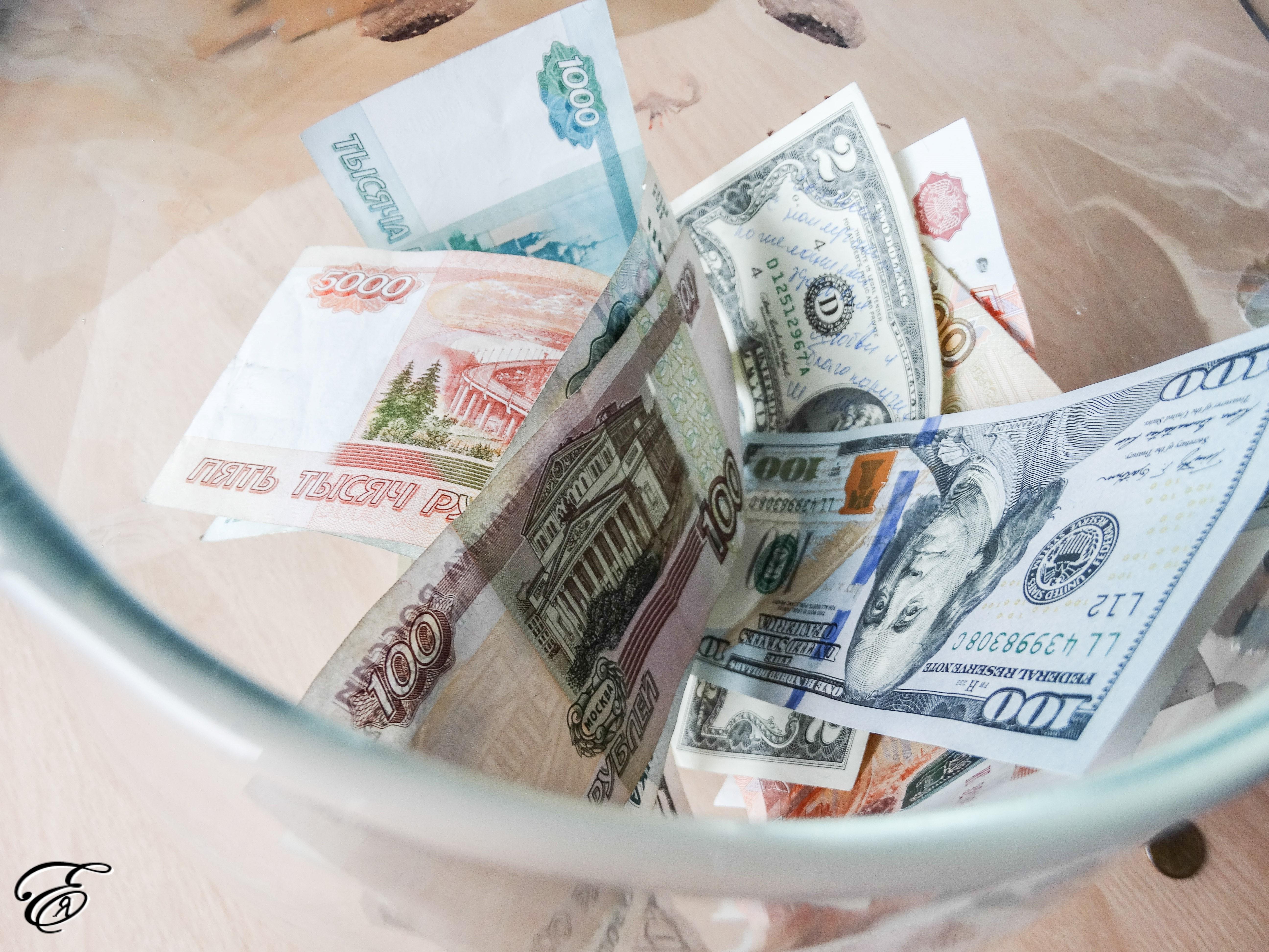 Алмазэргиэнбанк снизил ставки напотребительские кредиты