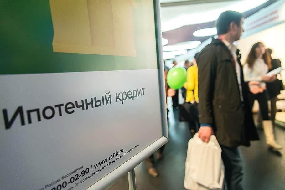 Русским семьям сдетьми уменьшат процентную ставку поипотеке