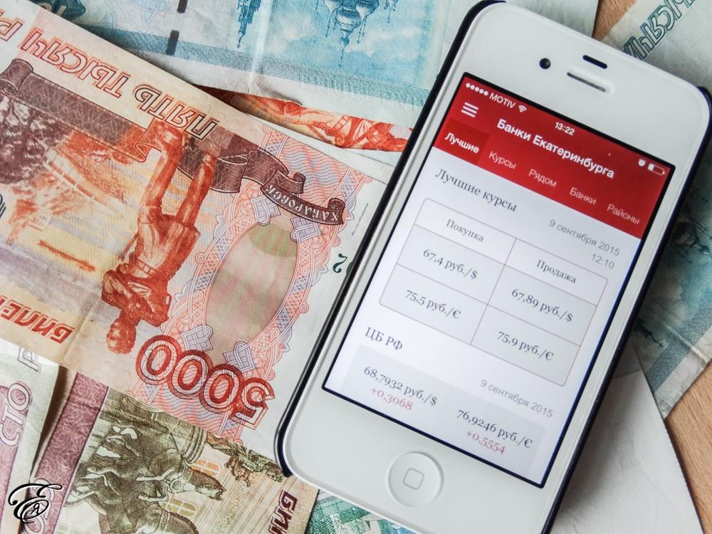 В 2017г в Российской Федерации заработает система андроид Pay