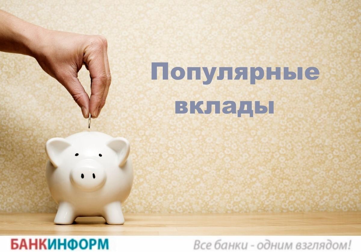 Максимальная рублёвая ставка банков вновь снизилась на0,11%