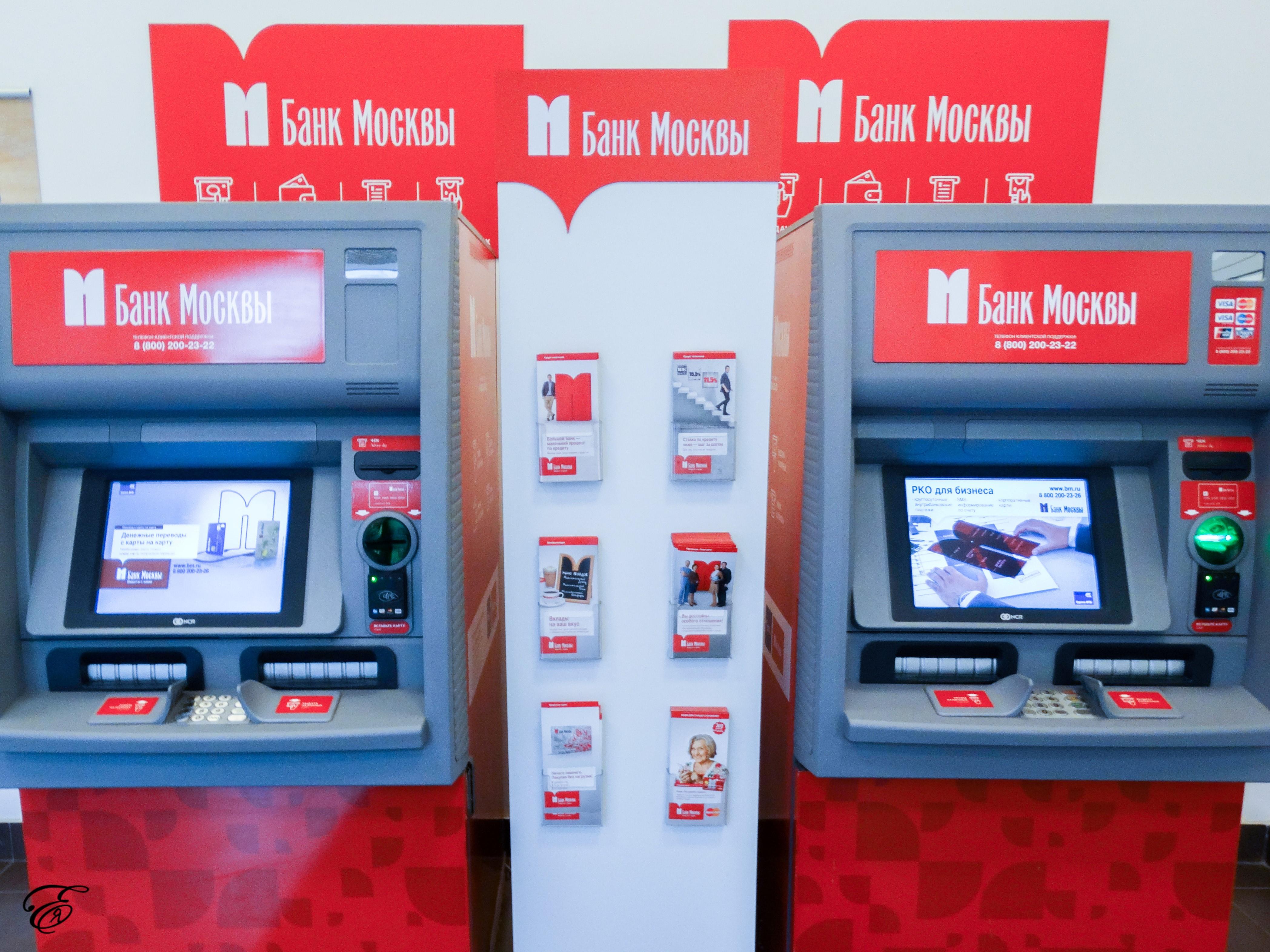 Банкоматы банка экспресс кредит оплата кредита хоум кредит через интернет