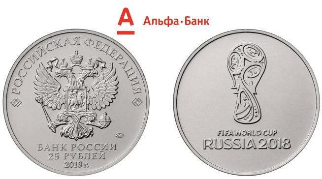 Альфа банк монеты из драгоценных металлов сколько стоит одна гривна капейкай 2005