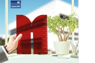 bank-moskvi-reklama-video-ginekologicheskiy-osmotr-ero-foto