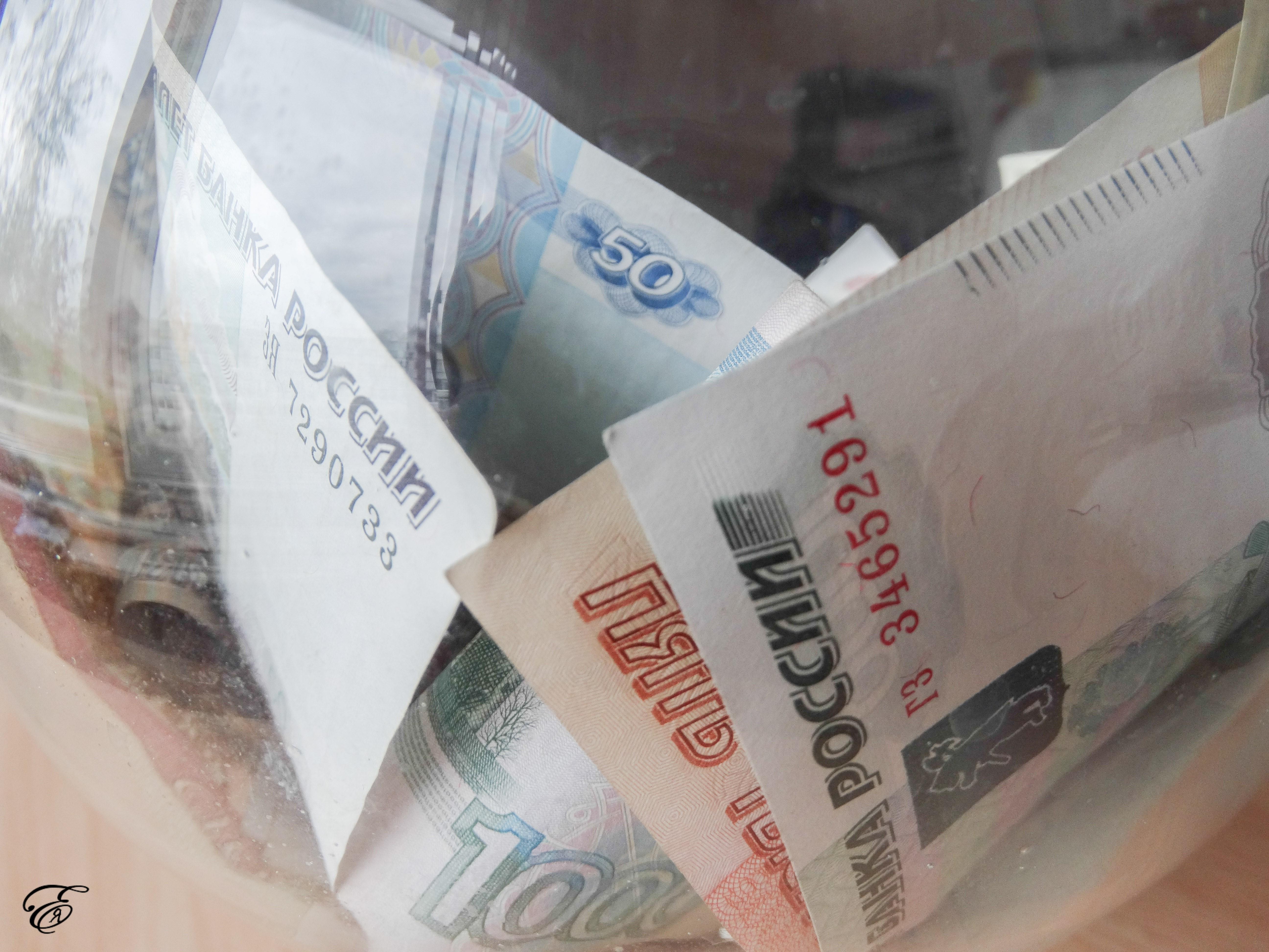 Потребительские кредиты без справок о доходах и поручителей