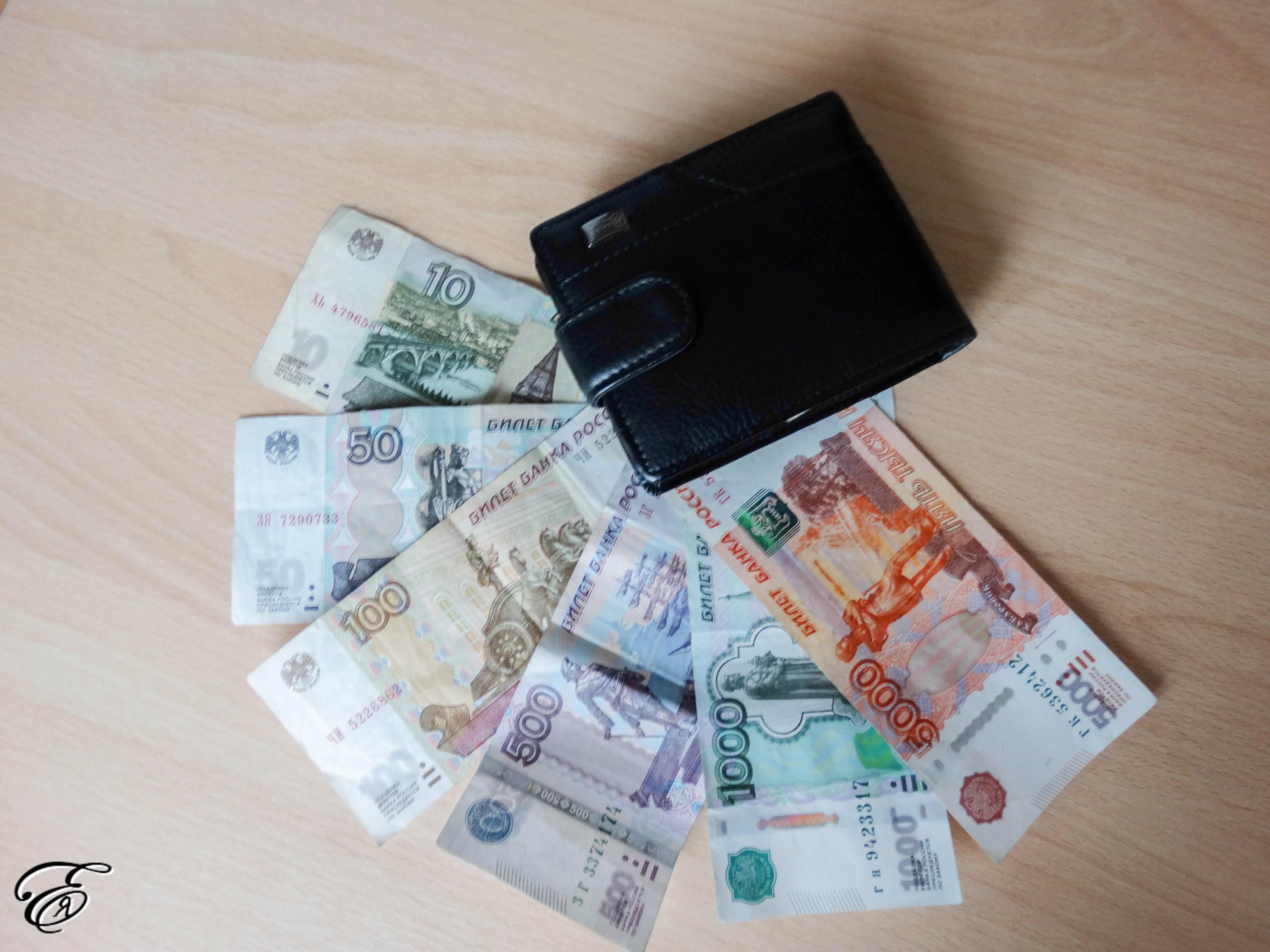 рефинансирование кредитов без справок о доходах и поручителей астрахань