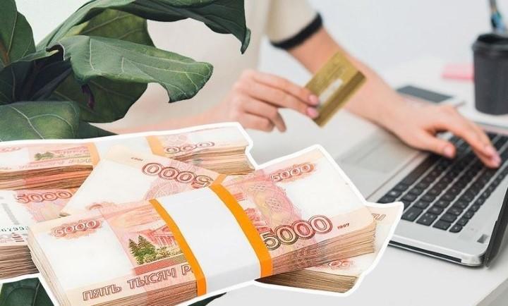 Как максимально упростить получение кредита или кредитной карты?