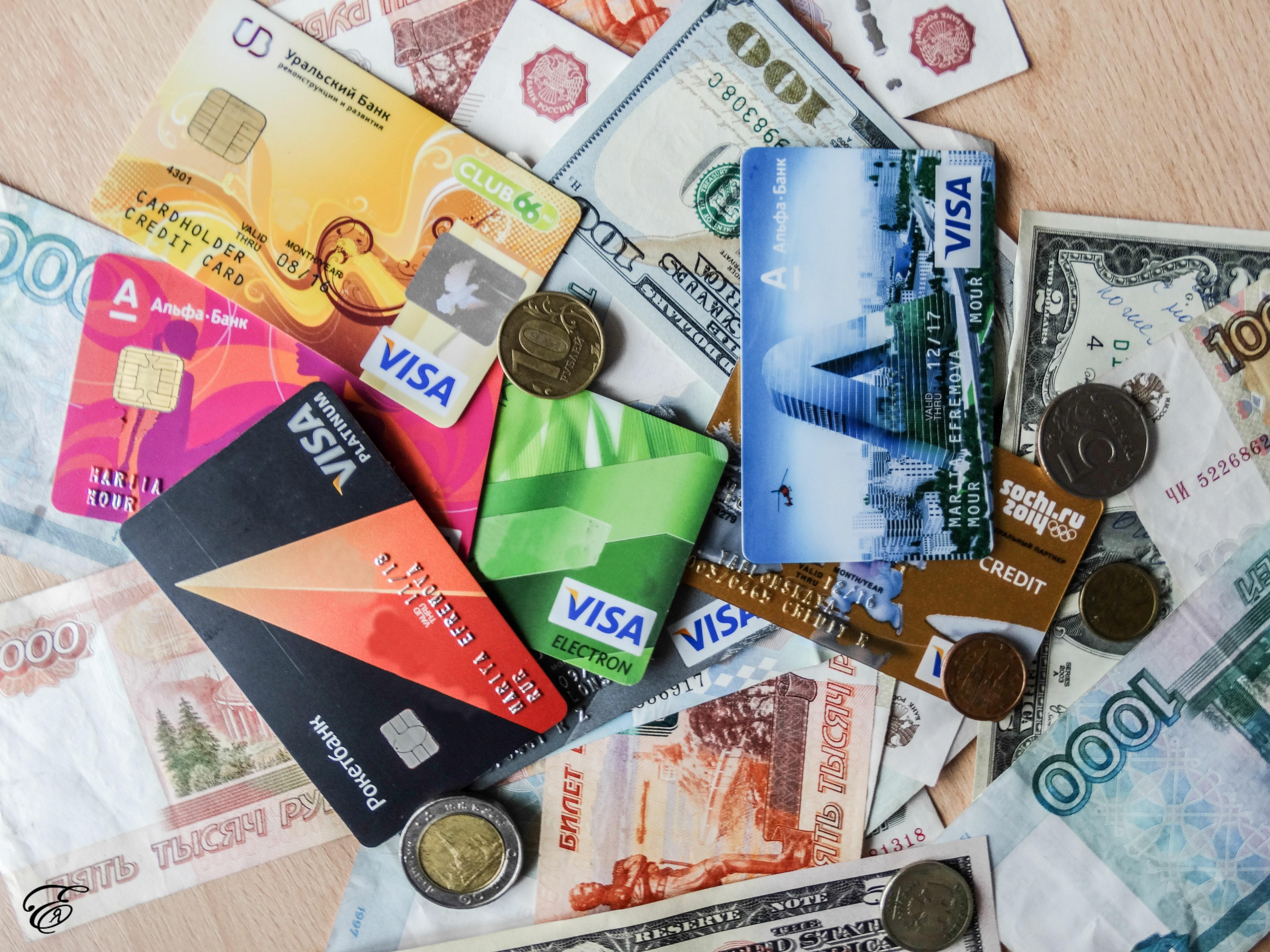 Где выгодные валютные карты