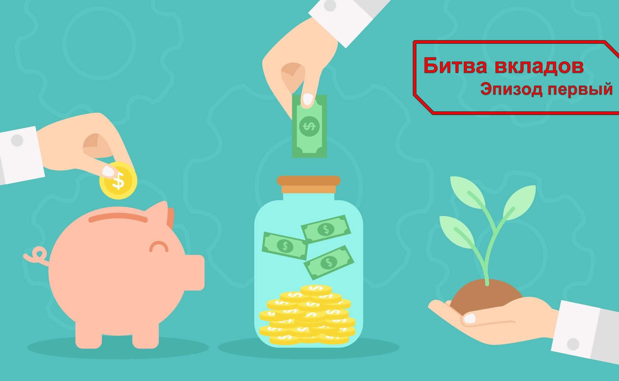 частные займы казань