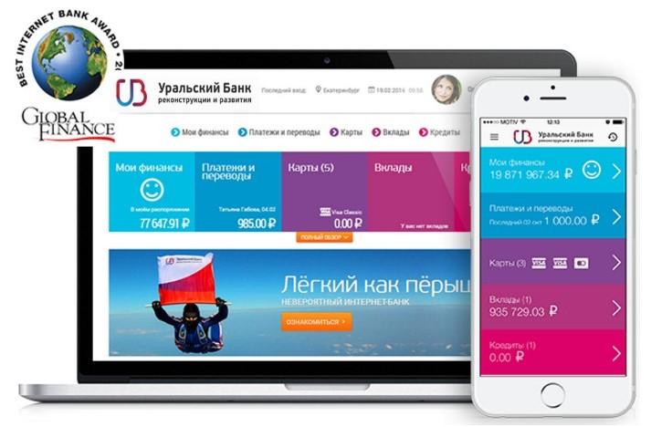 Онлайн банк без офисов
