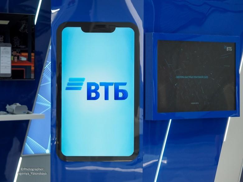 В мобильном приложении ВТБ можно оплатить покупки по QR-коду через Систему быстрых платежей