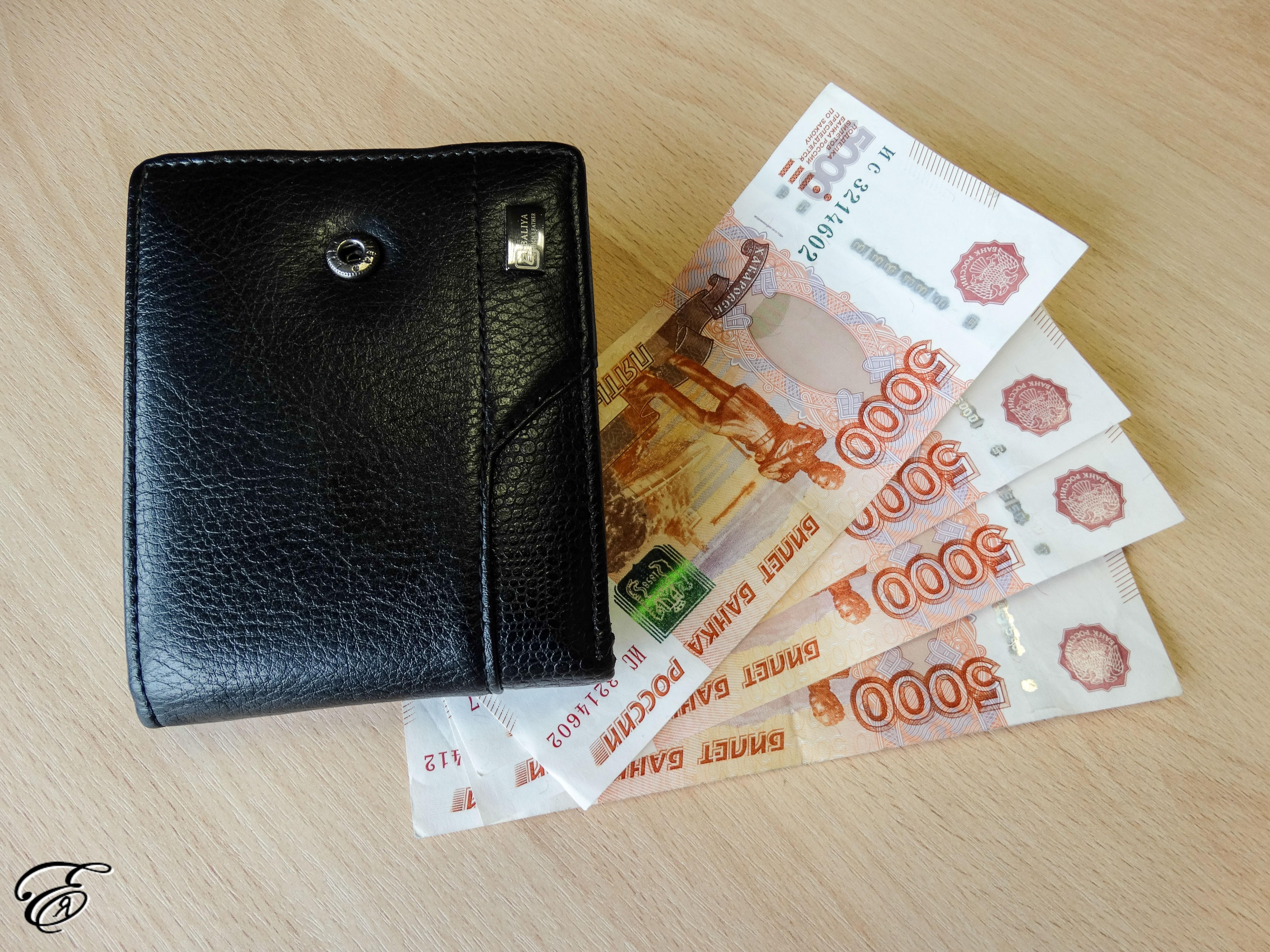 Долги россиян перед банками превысили 18 трлн рублей
