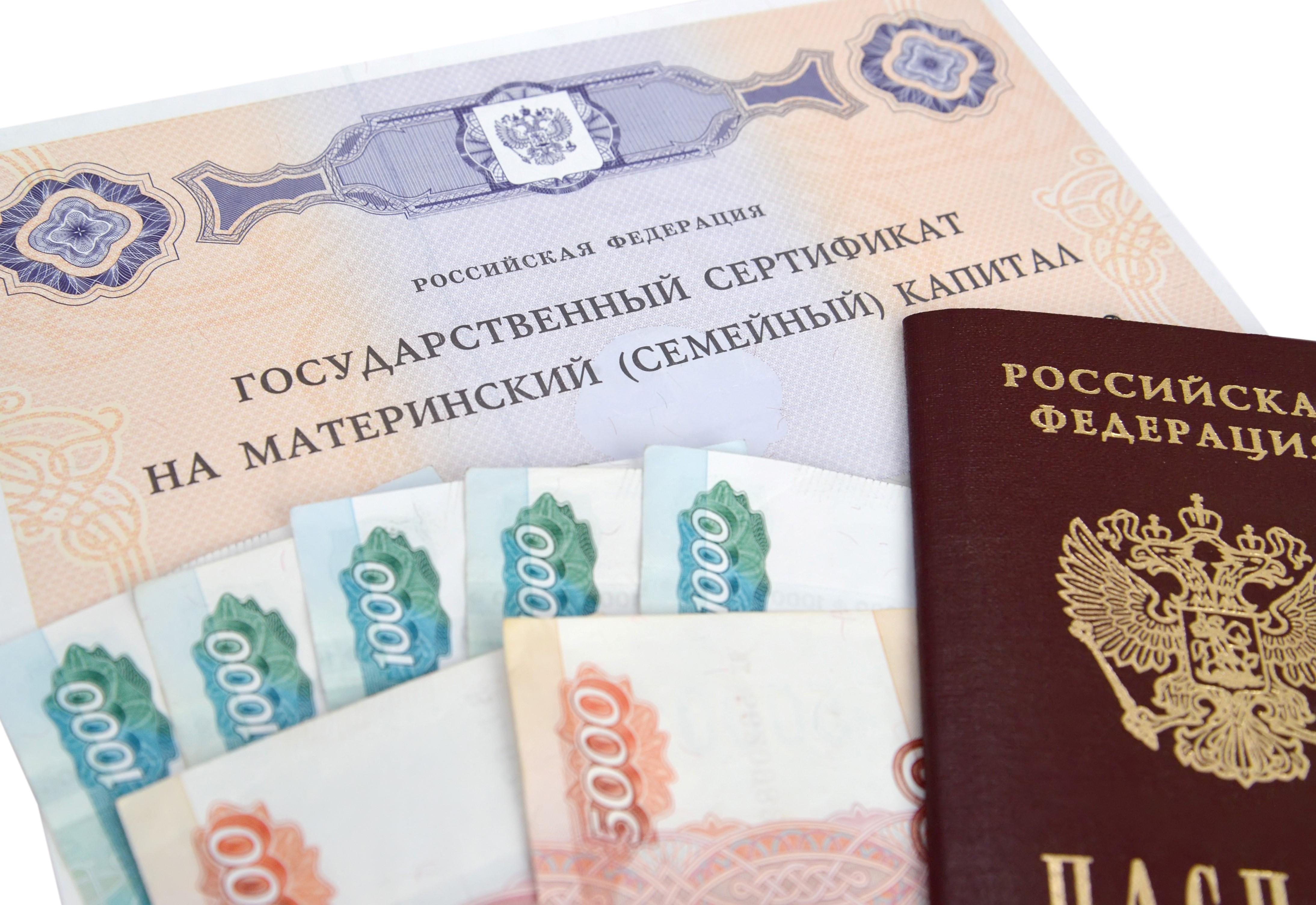 В 2022 году маткапитал на первенца вырастет до 503 тысяч рублей