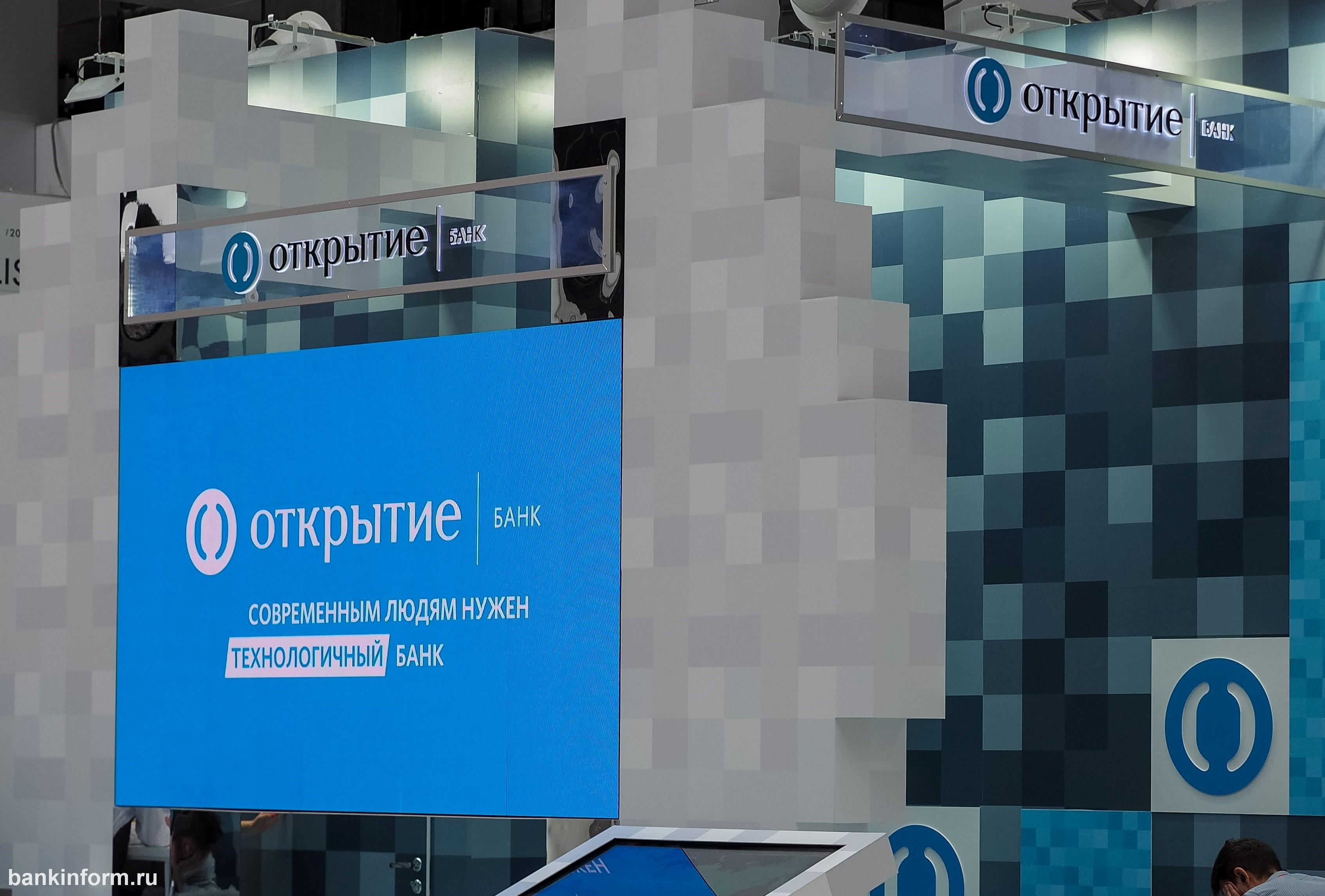 Банк «Открытие» запускает личный кабинет для партнеров по ипотеке