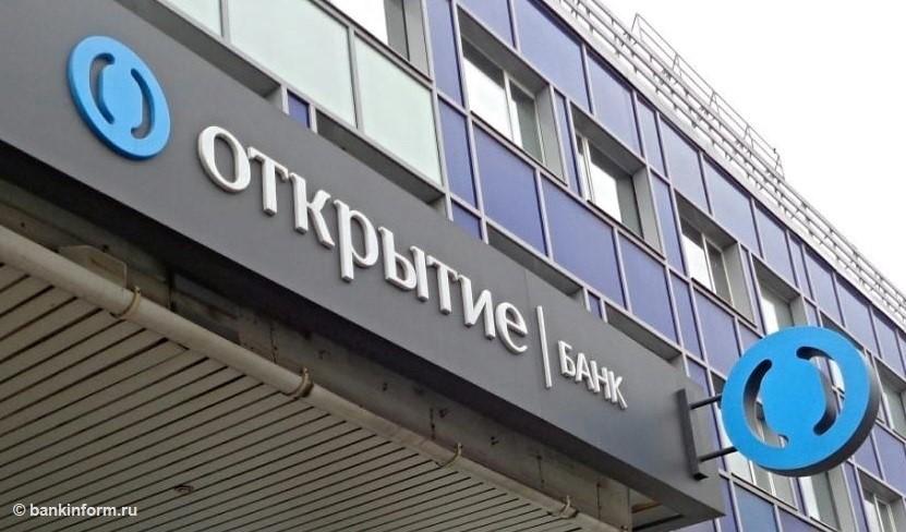 Банк «Открытие» снизил ипотечные ставки
