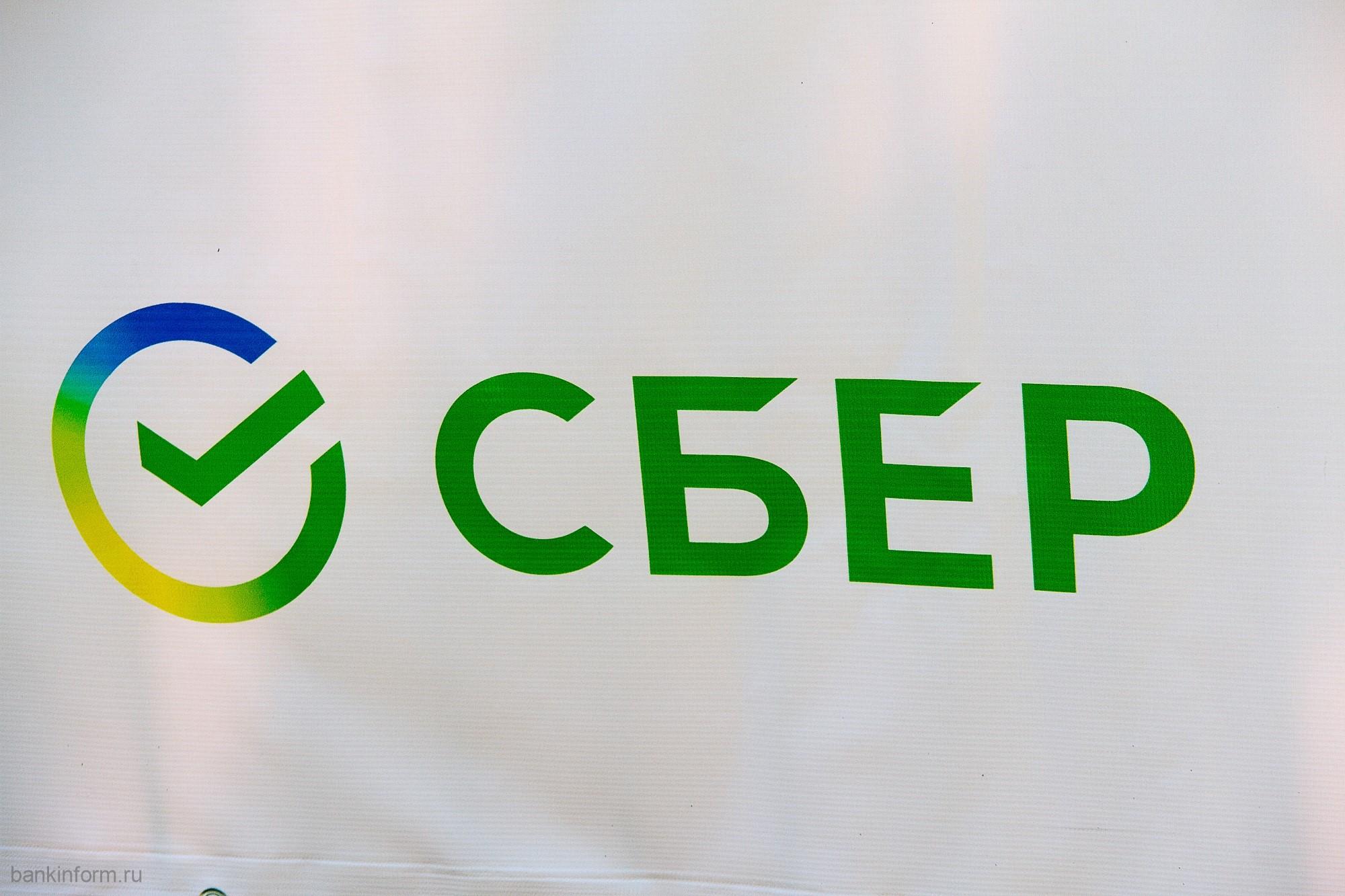 СберБанк приступает к выдаче ипотеки с 18 лет