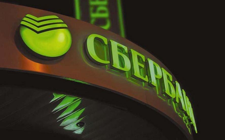 Выбери.ру - вся ключевая информация о крупнейших банках России