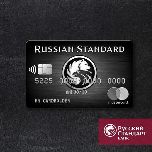 Русский кредитный банк