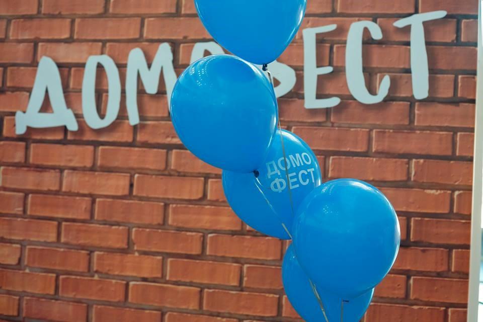 02-03 марта Домофест захватит Екатеринбург