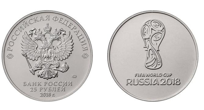 монеты с танками