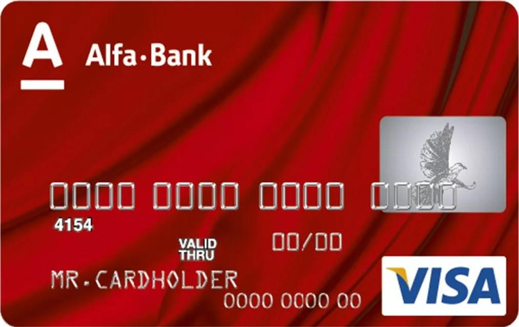 втб 24 кредитная карта 100 дней без процентов условия оформить