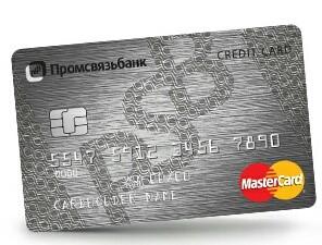 кредитная карта альфа-банка 100 дней без процентов оформить екатеринбург