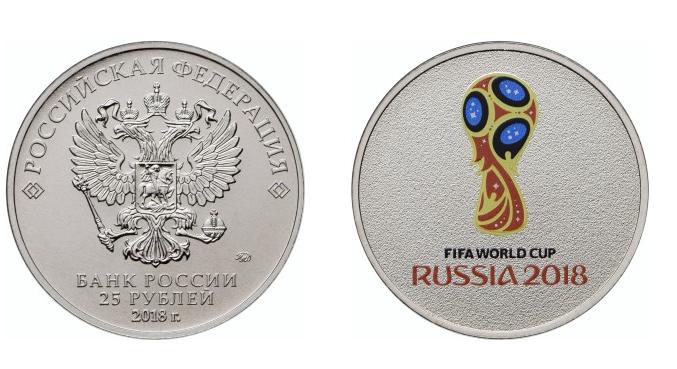 Купить памятные монеты в банках москвы 1901 год какой это век