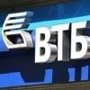 ВТБ запускает сервис проверки недвижимости для ипотечной сделки