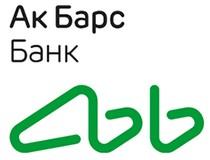 «АК БАРС» Банк продлил срок действия акции «Быстрый старт - выгодный финиш»