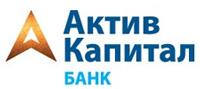 АктивКапитал Банк - Снижены ставки по всем ипотечным продуктам АИЖК