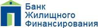 АО «Банк ЖилФинанс» продолжает Конкурс «Лучший Партнер 1 полугодия 2018 года» во всех регионах присутствия Банка