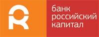 Банк «Российский капитал» начал выдавать ипотеку от АИЖК ниже 10% годовых