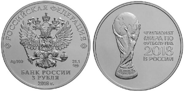 Монета Чемпионат Мира По Футболу Fifa 2018 В