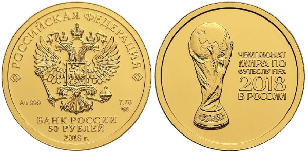 чемпионат мира по футболу fifa 2018 в россии инвестиционная монета
