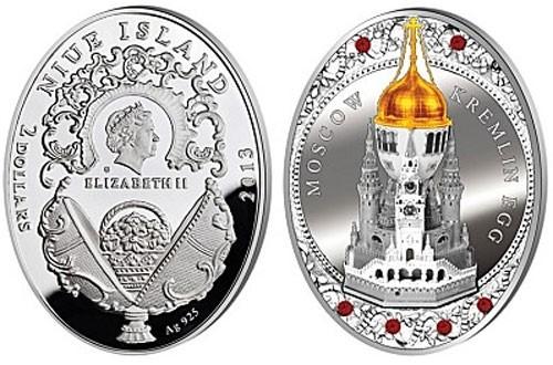 монеты царские в яйце