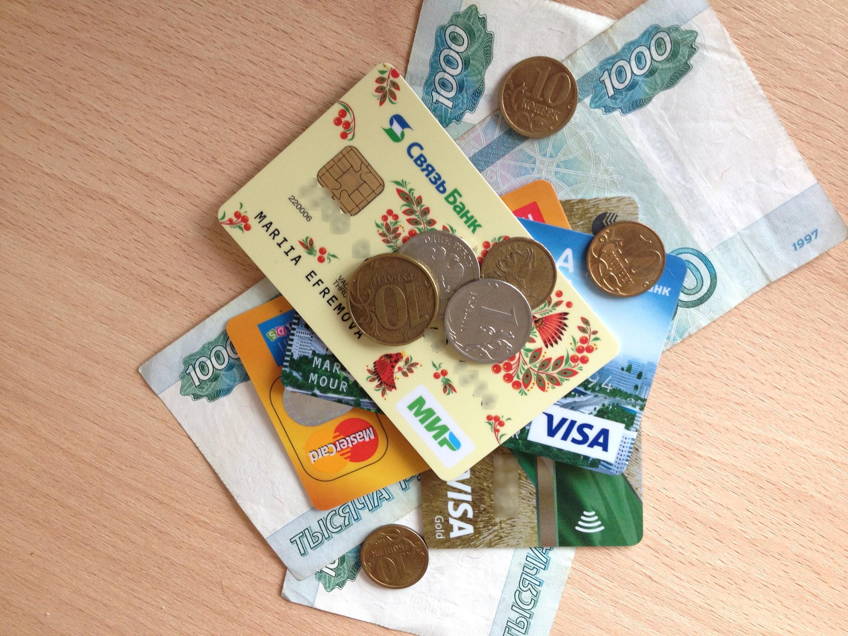 Расчет задолженности по 395 гк рф