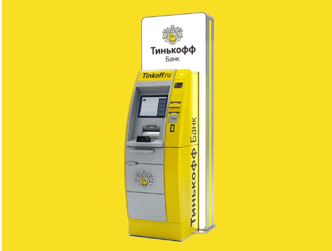 Тинкофф банкоматы в москве