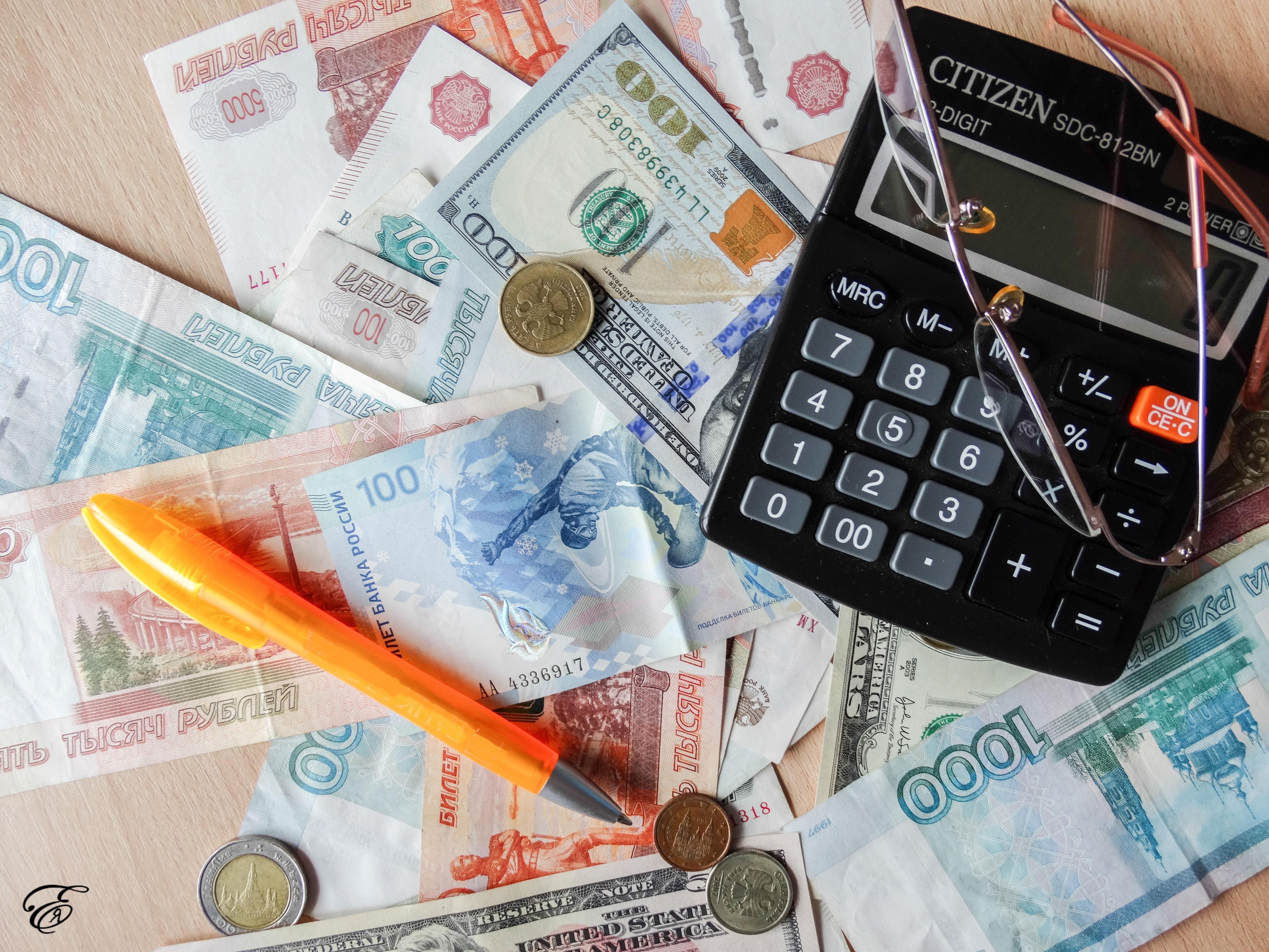 13 причин, по которым банки могут отказать в рефинансировании ипотеки