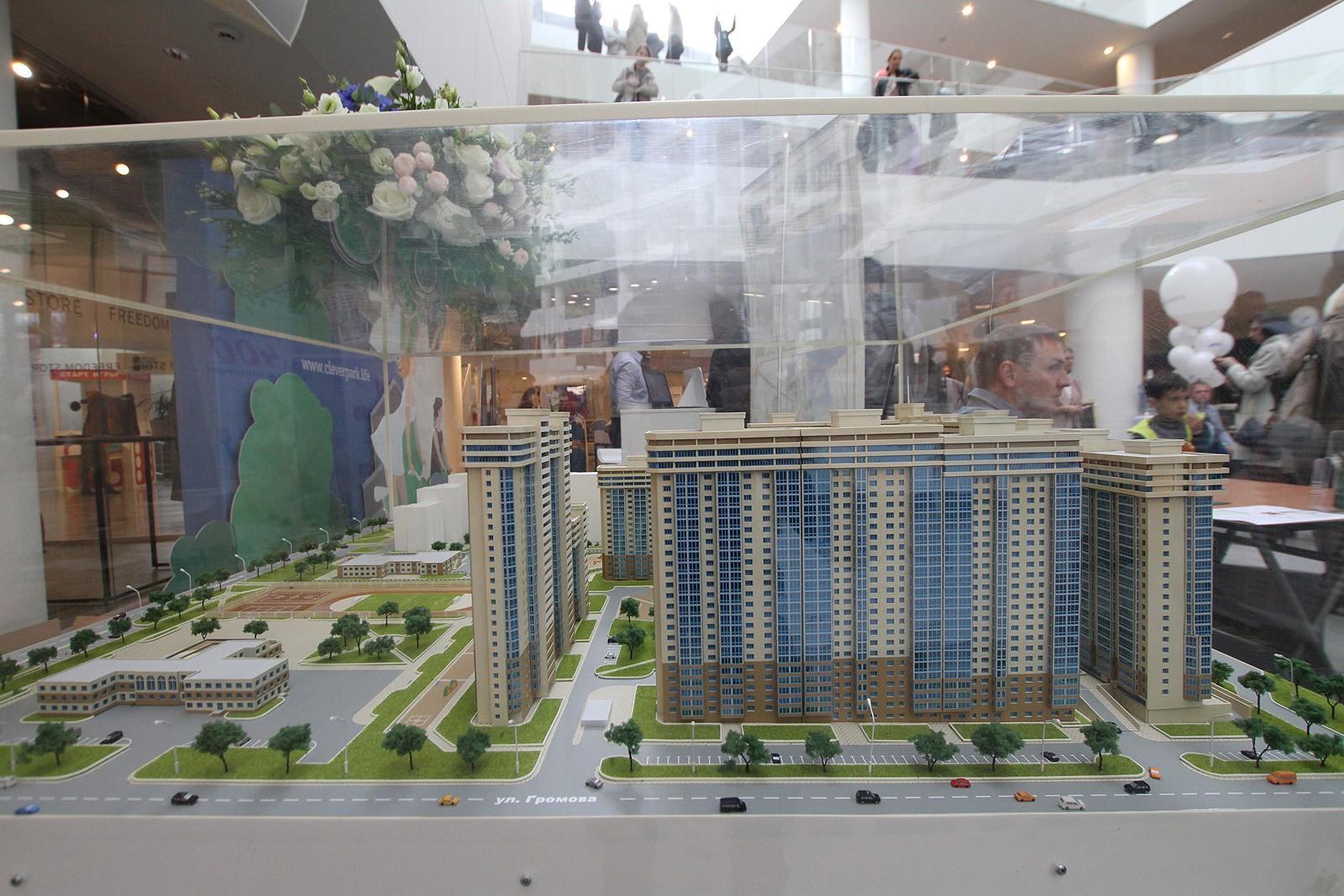 Ипотека в Свердловской области выросла в полтора раза