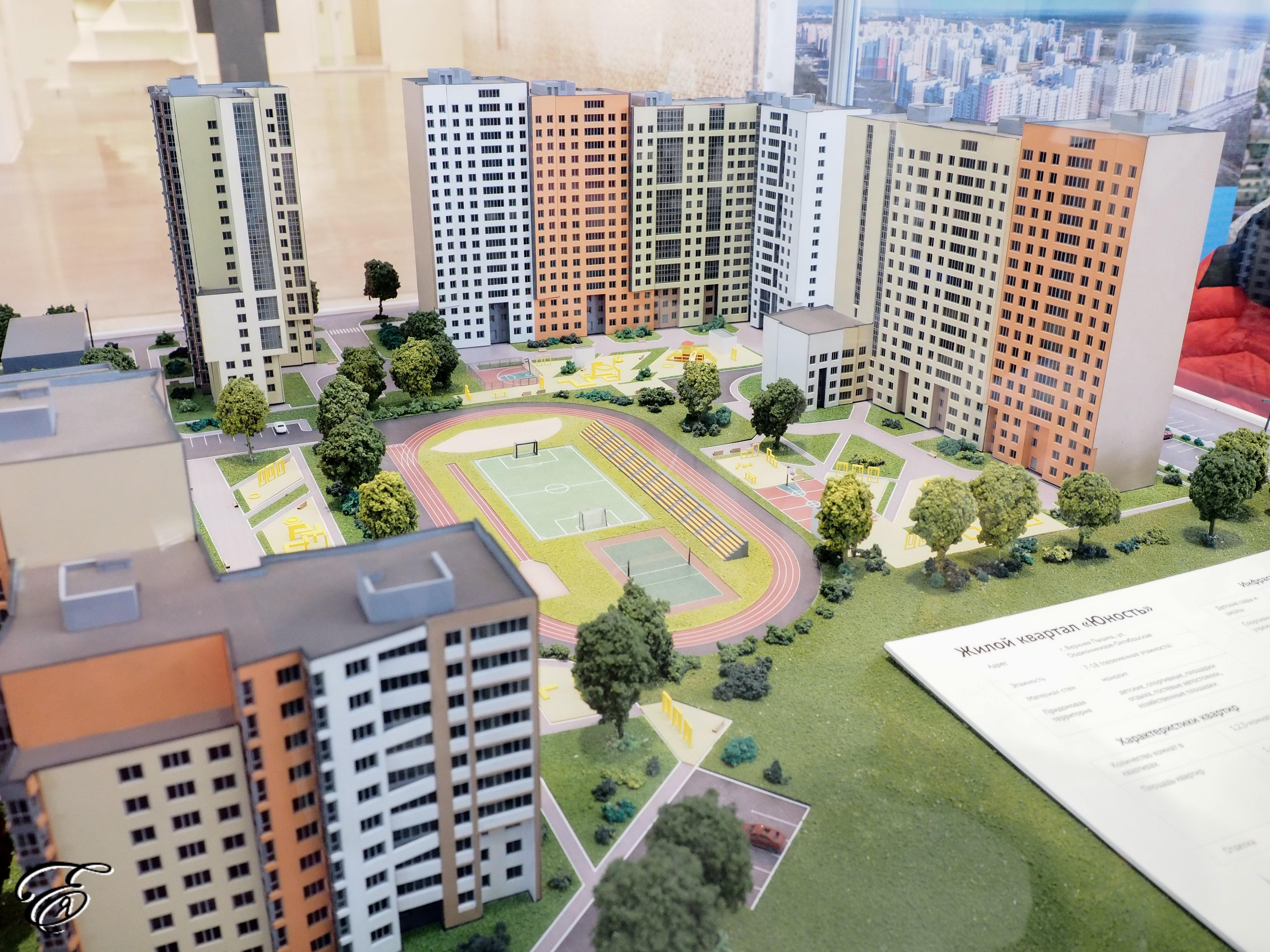 Свердловская область вышла на исторический максимум ипотечных выдач