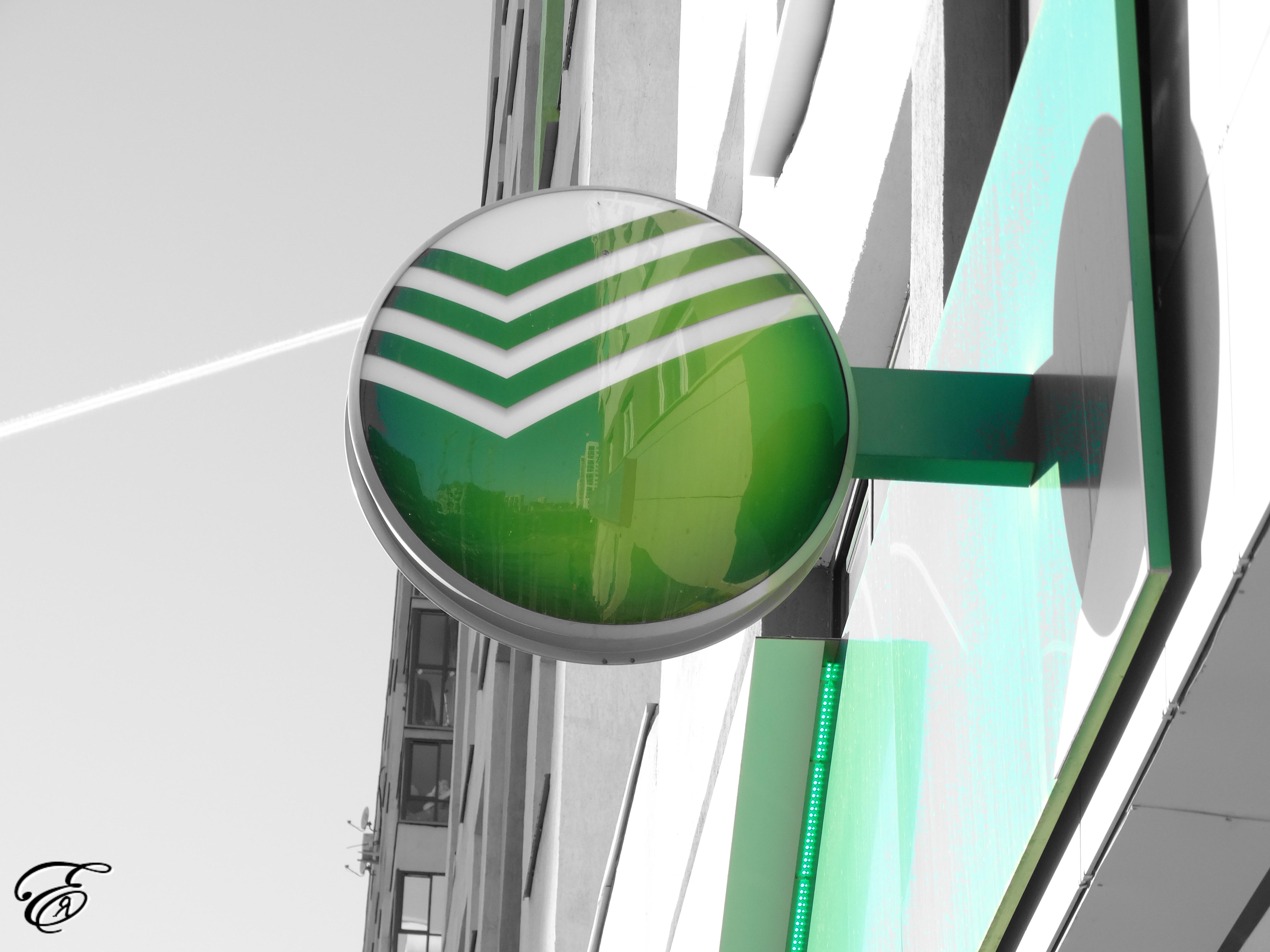 Сбербанк увеличил ставки по ипотеке