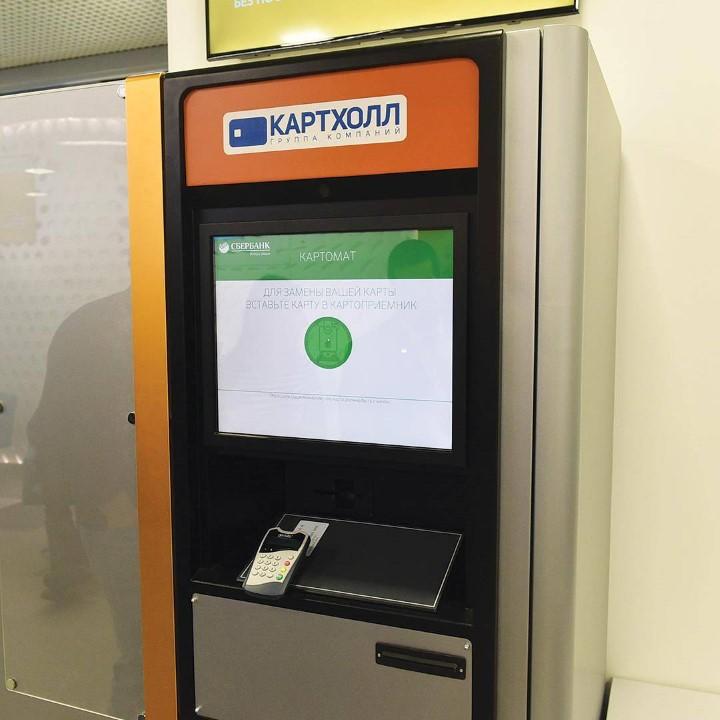получить кредит в сбербанке онлайн екатеринбург
