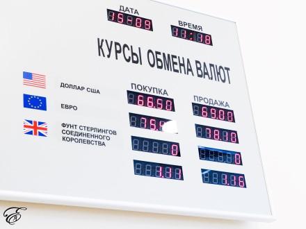 кочевой, банкинформ курсы валют ревда решили заняться ремонтом