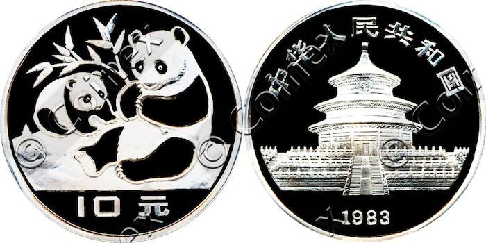 1 рубль 1977 года стоимость