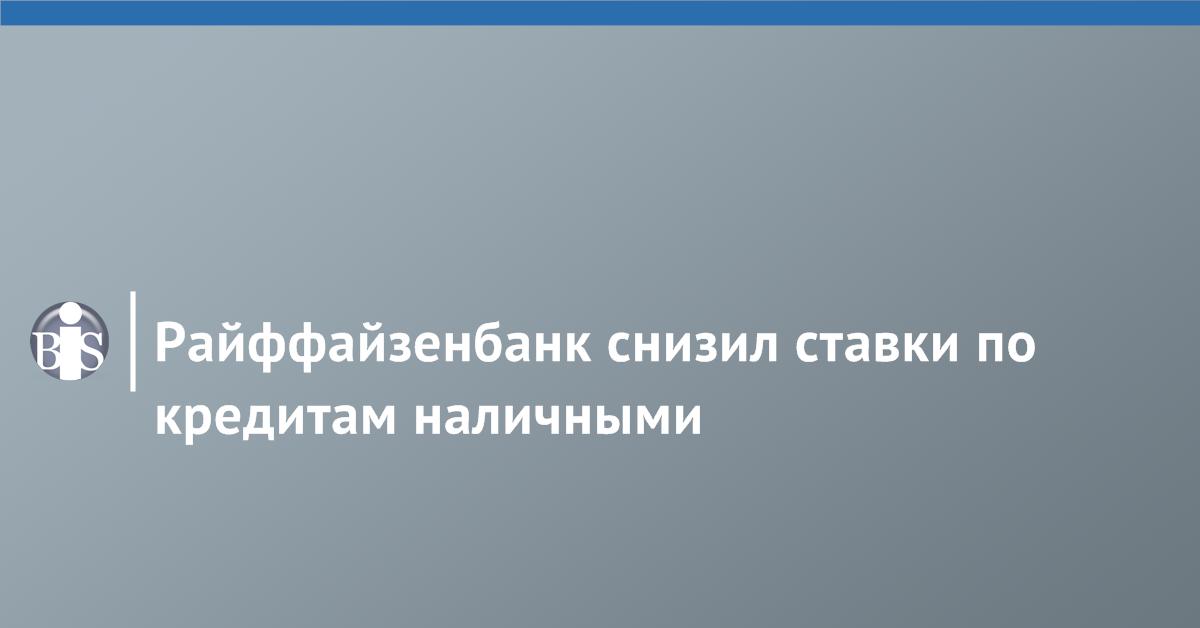 Банкоматы кредит европа банк в новосибирске